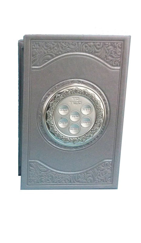 Haggadah Holder: Leather Like Silver Seder Plate Design - Silver