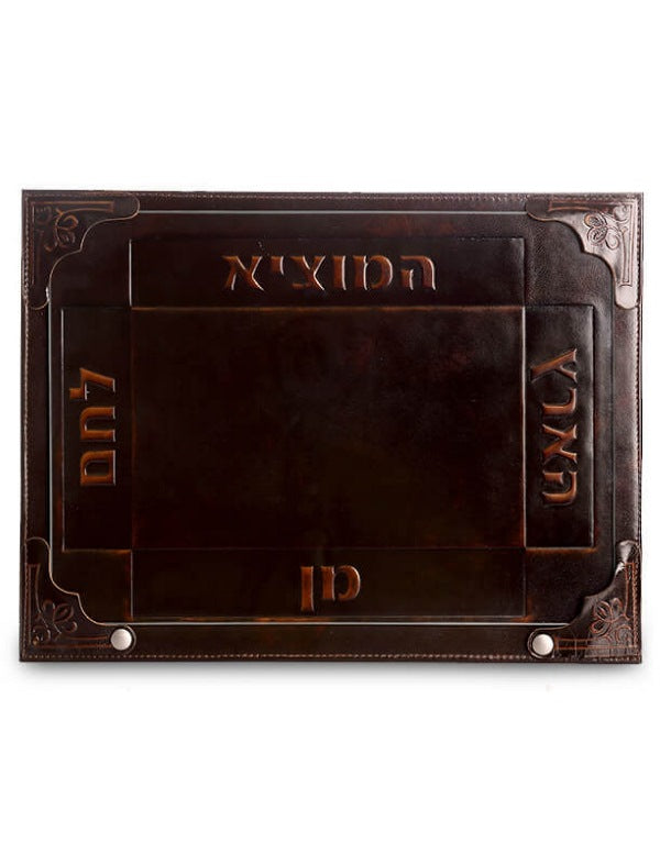 Challah Board: Leather With Snaps And Glass - Brown