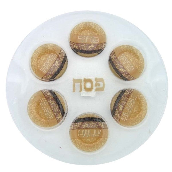 Seder Plate: Glass Brown & Gold - 13""