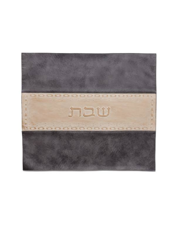 Challah Cover: Cream Leather Stripe Design - Silver