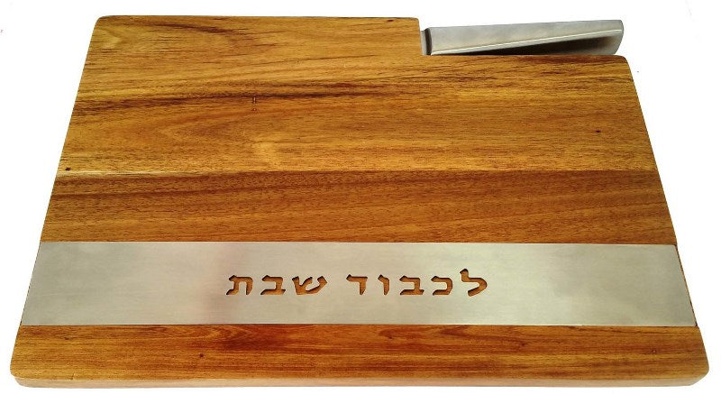 Challah Board & Knife: Wood & Metal