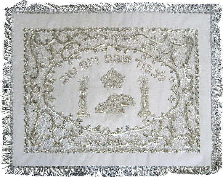 Challah Cover: Satin & Sterling Silver