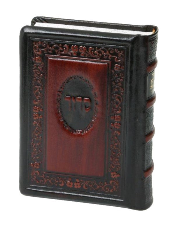 Siddur Korban Mincha - Antique Leather