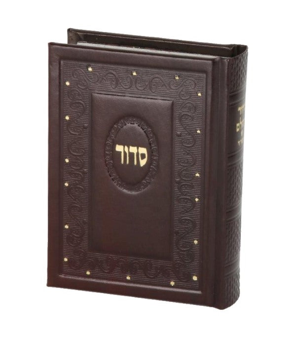 Siddur: Refurbished Leather - Brown