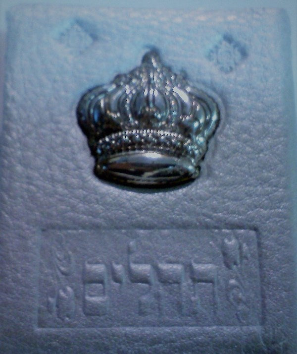 Tehillim: Leather with Crown - Blue