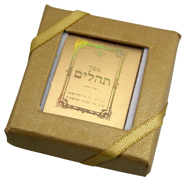 Tehillim: Hard Cover In Box - Gold