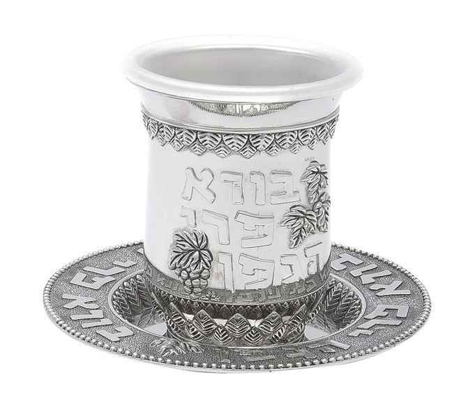 Kiddush Cup & Tray: Nickel Plated Grape Design