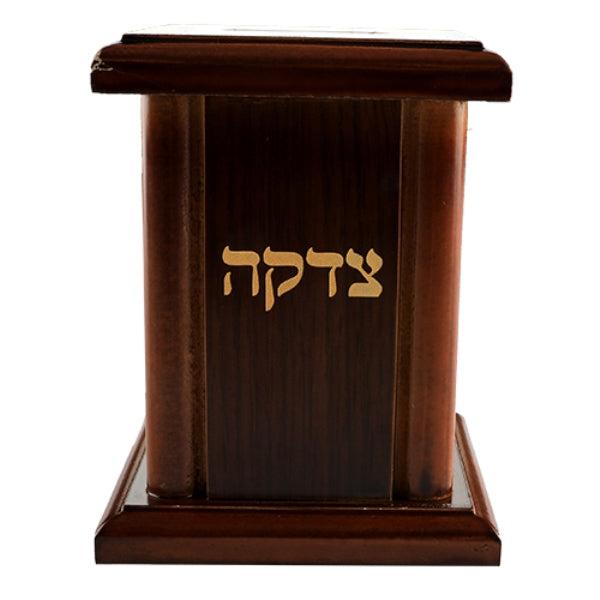Tzedakah Box: Wood Brown Square 15Cm x 11Cm x 12Cm