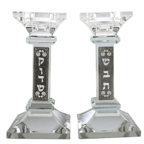 "Candlestick Set: Crystal With Metal Plate 5.5"" Shabbat Kodesh Design - Can Be Used With Tealights Or Candles"