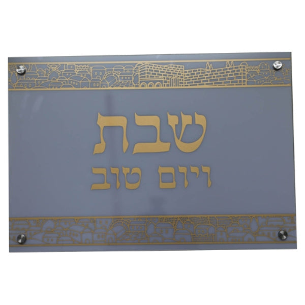 Challah Tray: Acrylic With Glass Top Jerusalem Design - Gold