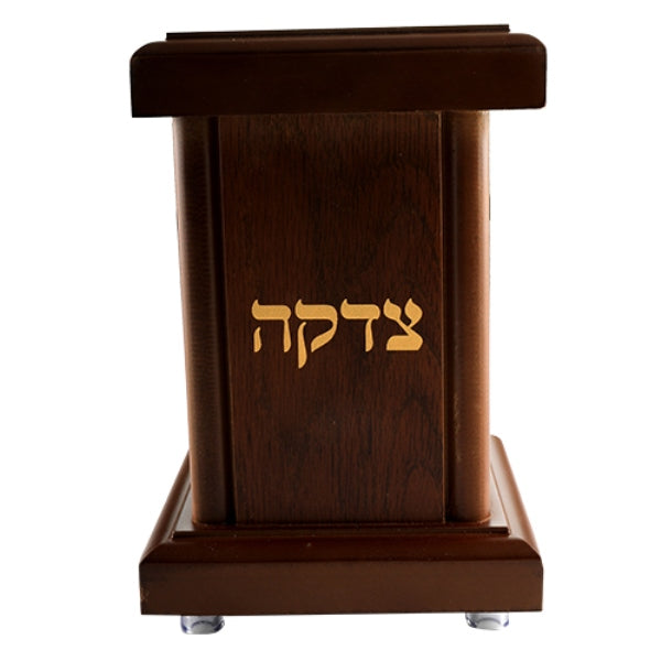 Tzedakah Box: Wood Brown Square 22Cm x 16Cm