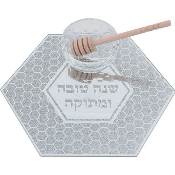 Rosh Hashanah Simanim Plate: Glass Hive Shape With Honey Dish
