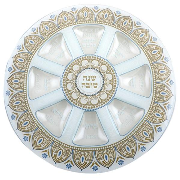Rosh Hashanah Simanim Plate: Glass Tan, Blue And White 35Cm