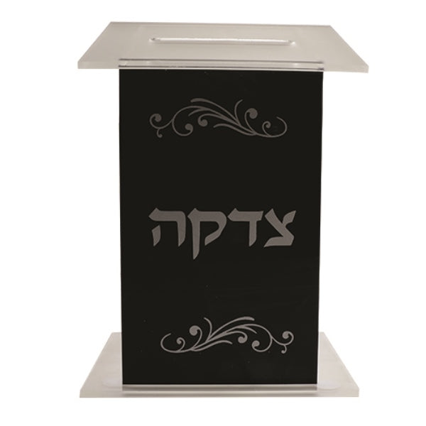 Tzedakah Box: Acrylic Print - Black And Clear Square With Silver