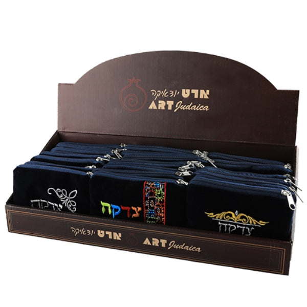 Tzedakah Bag: Velvet Navy Assorted Designs