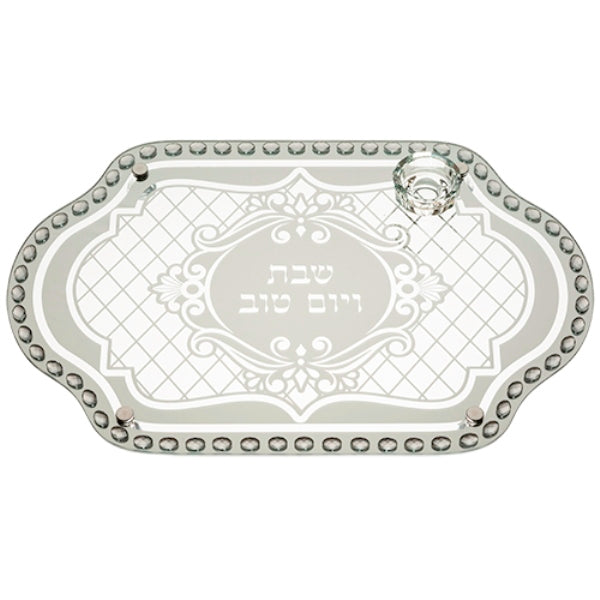 Challah Tray: Glass - Stones And Salt Holder