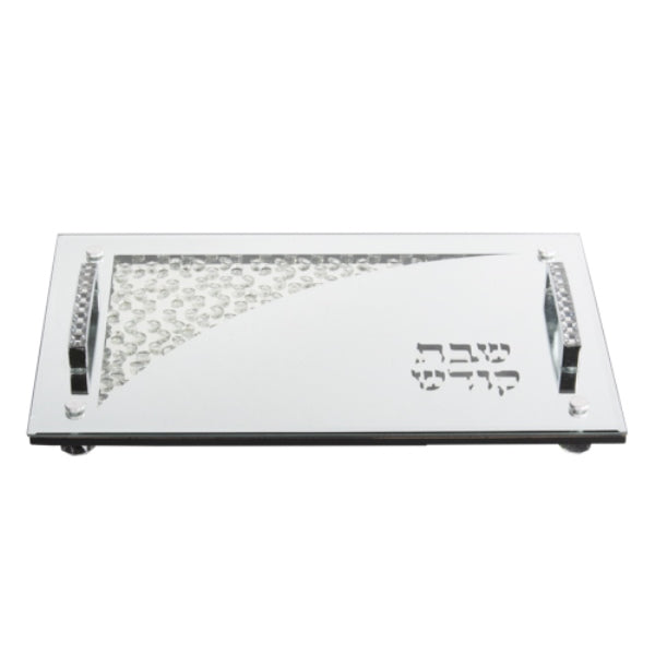 Challah Tray: Glass - Handles Big Stones Corner Design