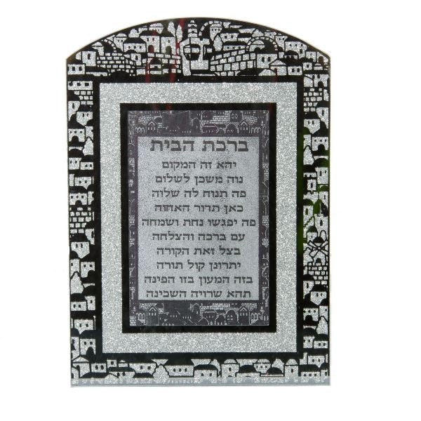 Home Blessing: Glitter Mirror Rainbow Shaped Jerusalem Design
