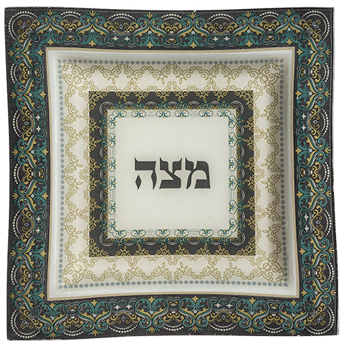 Matzah Tray: Glass - Green