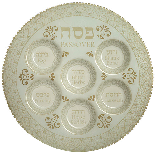 Seder Plate: White Glass - 16""