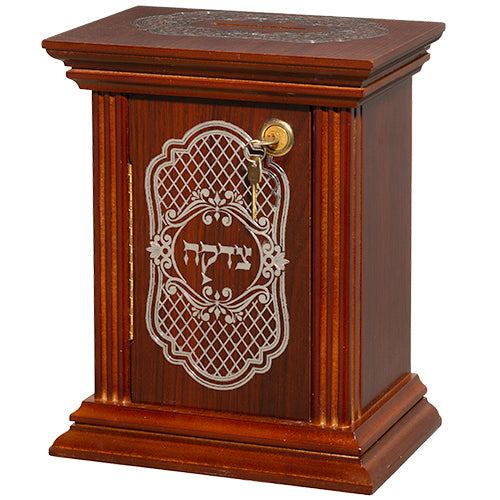 Tzedaka Box: Wood With Metal Plate And Lock