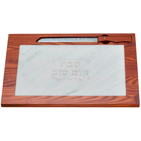 Challah Board: Wooden Border And Marble Center With Knife