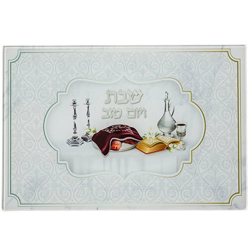 Reinforced Glass Challah Tray 37*25 cm