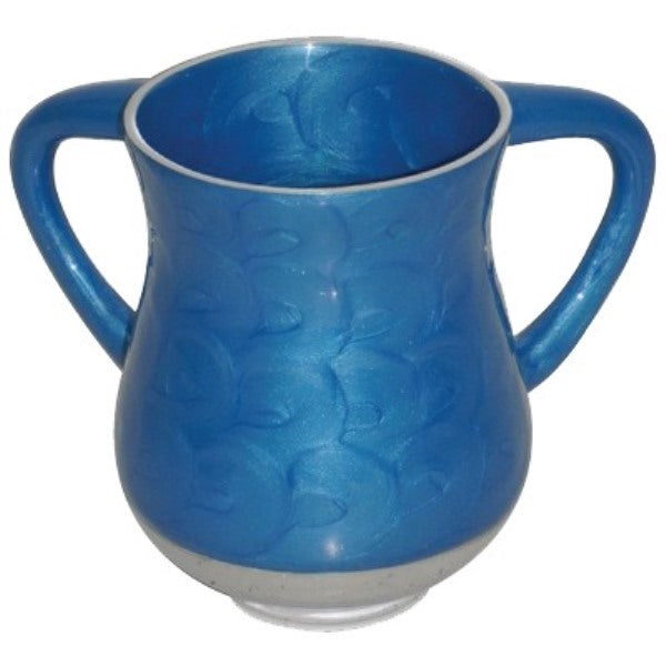 Wash Cup: Aluminum Swirl Design - Blue