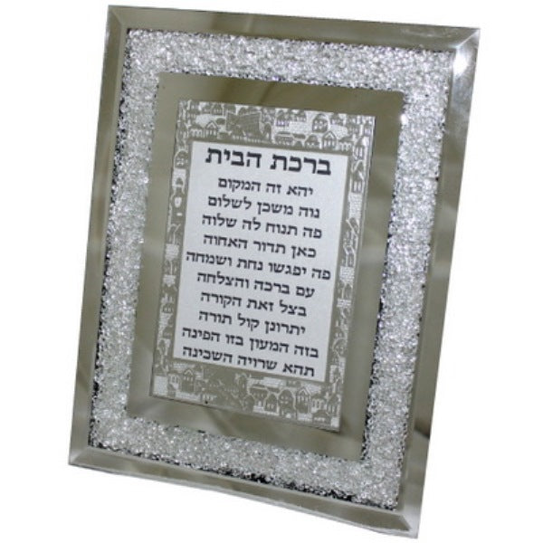 Home Blessing: Glass Brick Frame With Shattered Glass Border
