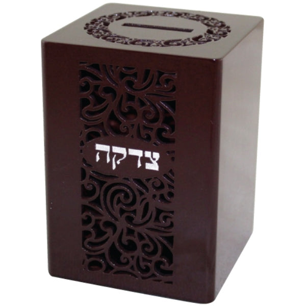 Tzedakah Box: Wood Lattice Design - White