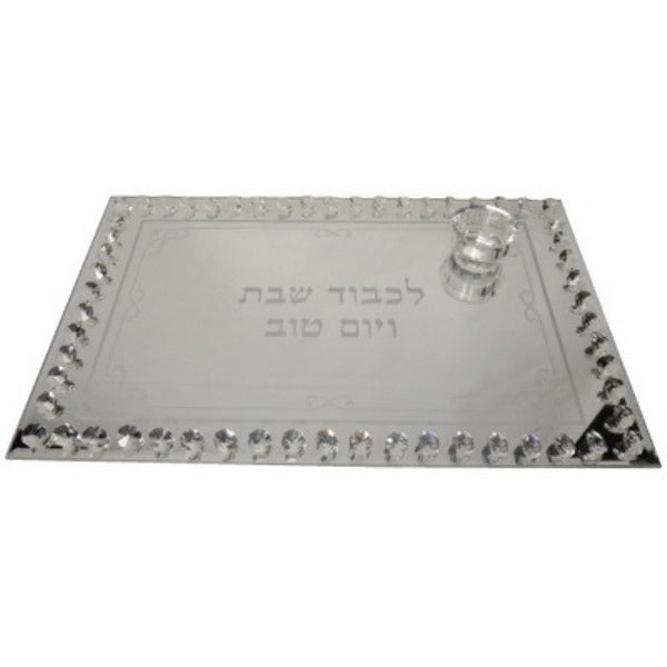 Challah Board & Attached Salt Holder