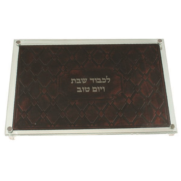 Shabbos & Yom Tov Tray: Leather