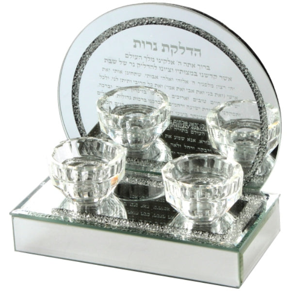 Hadlakas Neiros Prayer & Candlesticks: Crystal & Mirror Circle Back