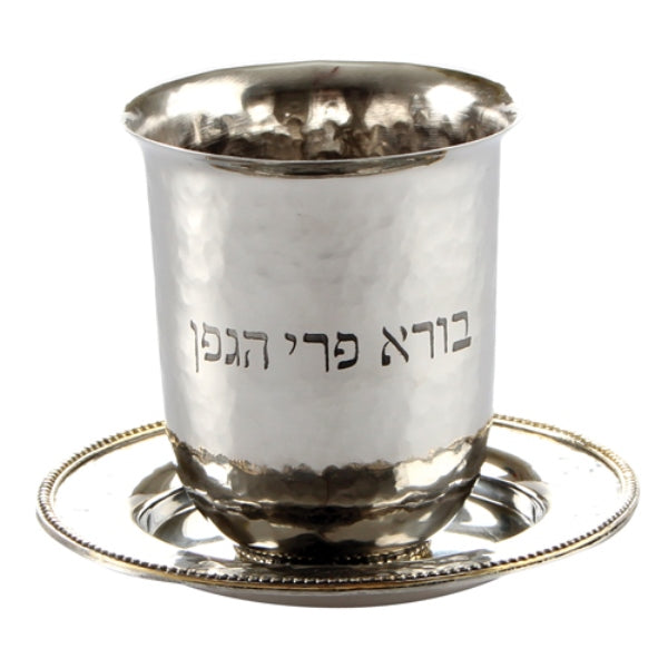 Kiddush Cup & Tray: Stainless Steel Hammered