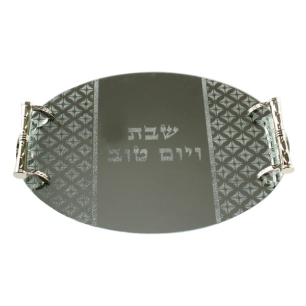 Shabbos & Yom Tov Tray: Nickel Plated Diamond Design With Handles