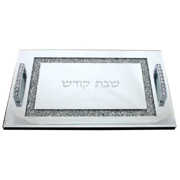 Shabbos Tray: Glass With Handles