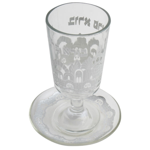 Kiddush Cup: Glass With Tray With Stem Jerusalem Design