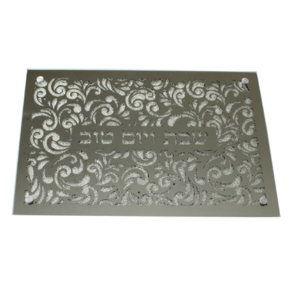 Shabbos & Yom Tov Tray: Glass Floral Design