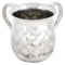 Wash Cup: Stainless Steel 13Cm Quilted Design