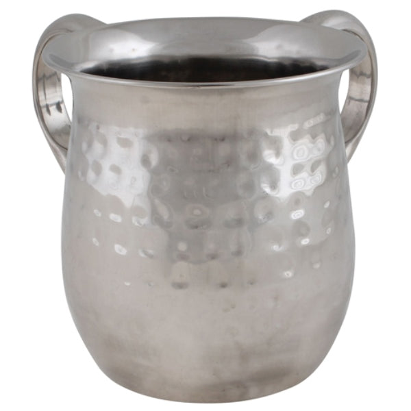 Wash Cup: Stainless Steel Hammered Design - 13Cm