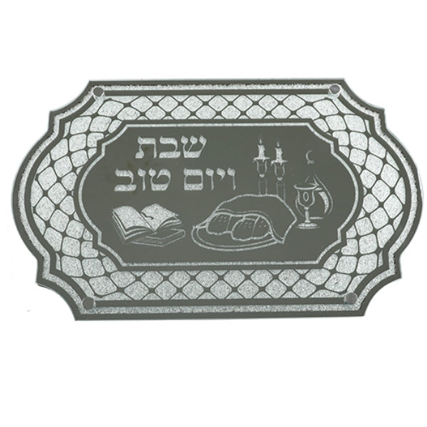 Candlestick Tray: Glass Oval With Stones Shabbos Table Design With Crystal Legs