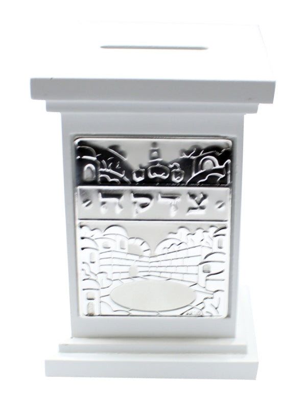 Tzedakah Box: Wood Jerusalem Design - White