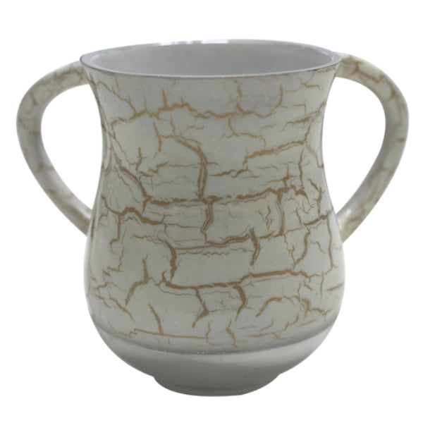 Wash Cup: Aluminum Beige And Ivory Artsy Brick Design