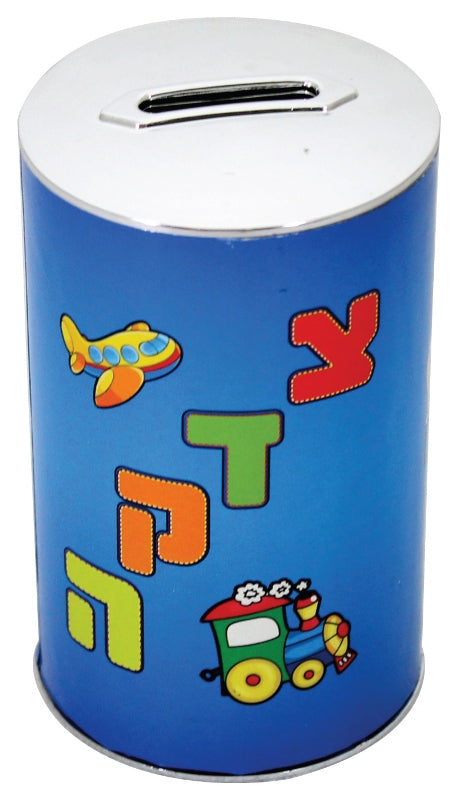 Tzedakah Box: For Kids