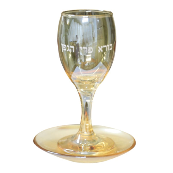 Kiddush Cup & Tray: Glass - Gold