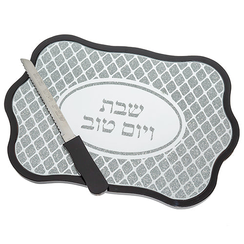 Challah Board & Insertable Knife - Wood With Reinforced Glass Frame
