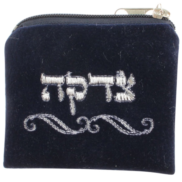 Tzedakah Zipper Pouch: Leather - Blue
