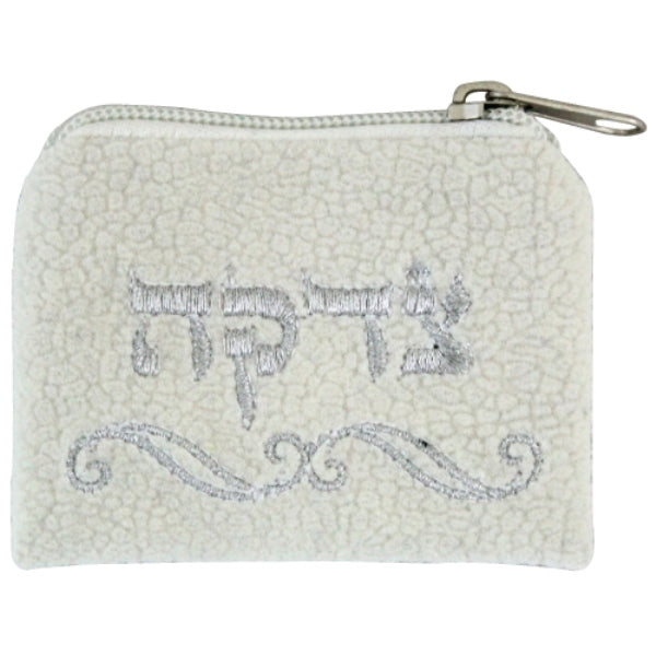 Tzedakah Zipper Pouch: Leather - White