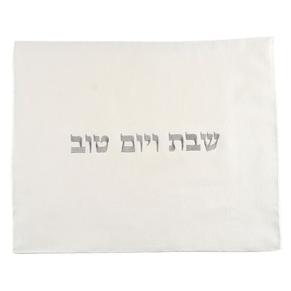 Challah Cover: Leather Like - White