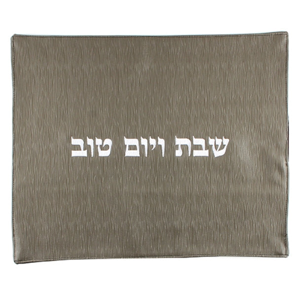 Challah Cover: Leather Like - Grey